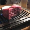 ブロック肉1