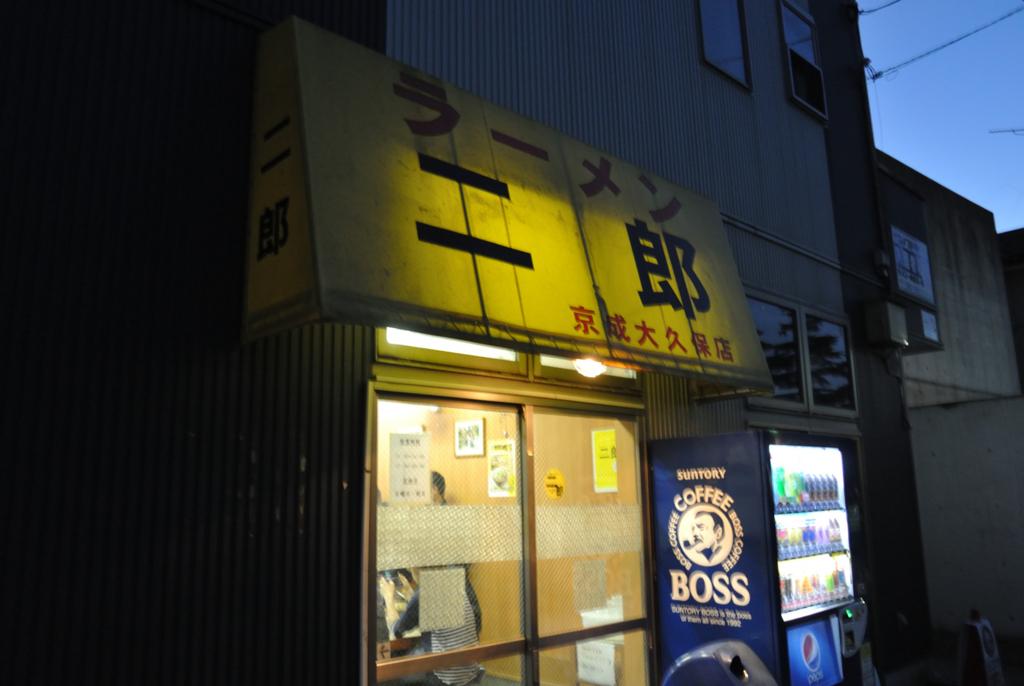 f:id:kuisugimasa:20170118195907j:plain