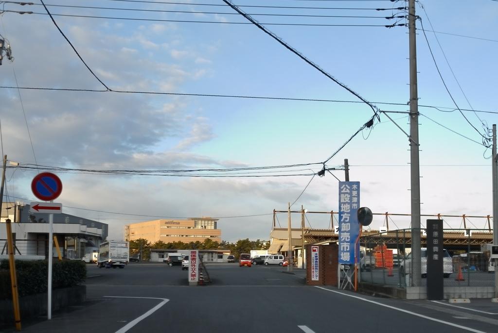 f:id:kuisugimasa:20170123202757j:plain
