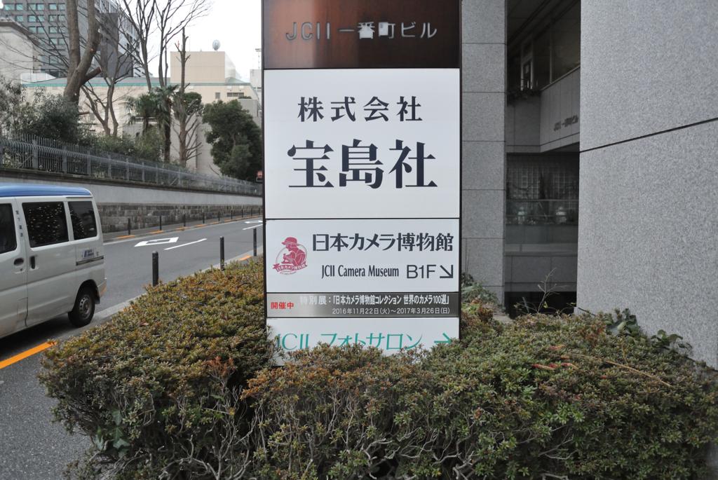 f:id:kuisugimasa:20170127160036j:plain