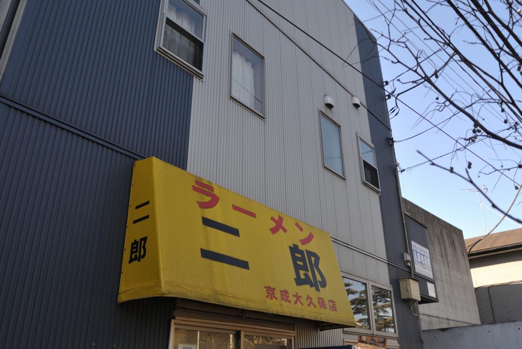 f:id:kuisugimasa:20170204175633j:plain