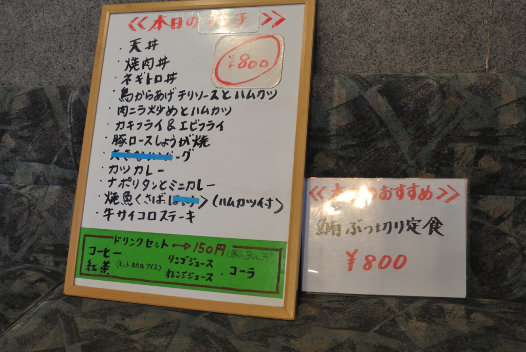 f:id:kuisugimasa:20170207145119j:plain