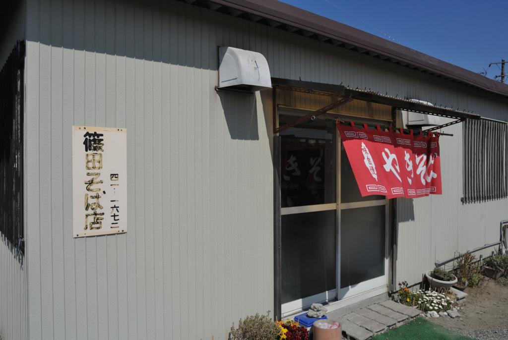 f:id:kuisugimasa:20170317215956j:plain