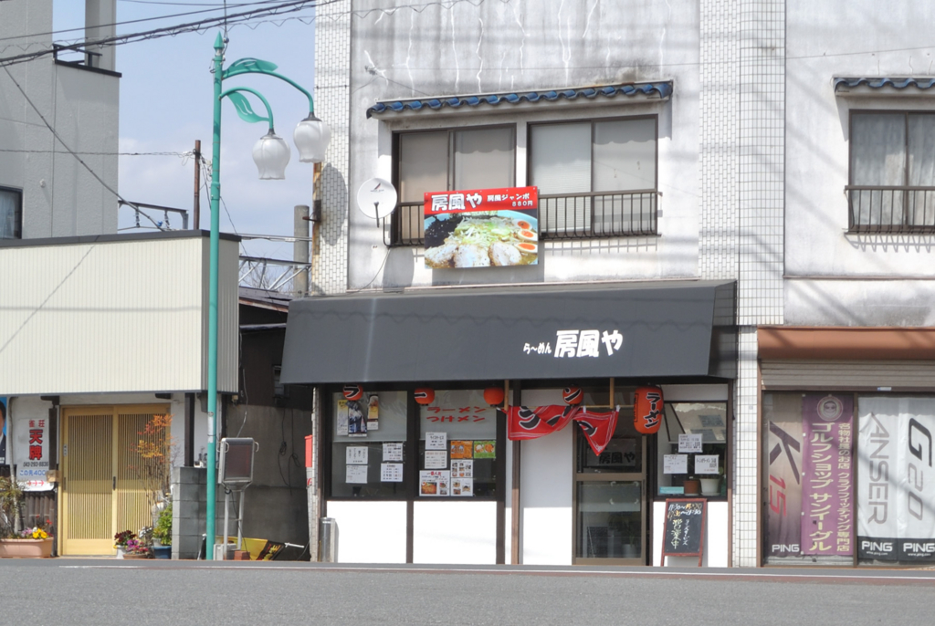f:id:kuisugimasa:20170402140620j:plain