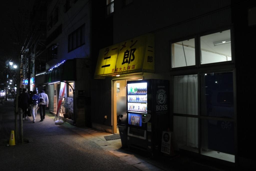f:id:kuisugimasa:20170412211157j:plain