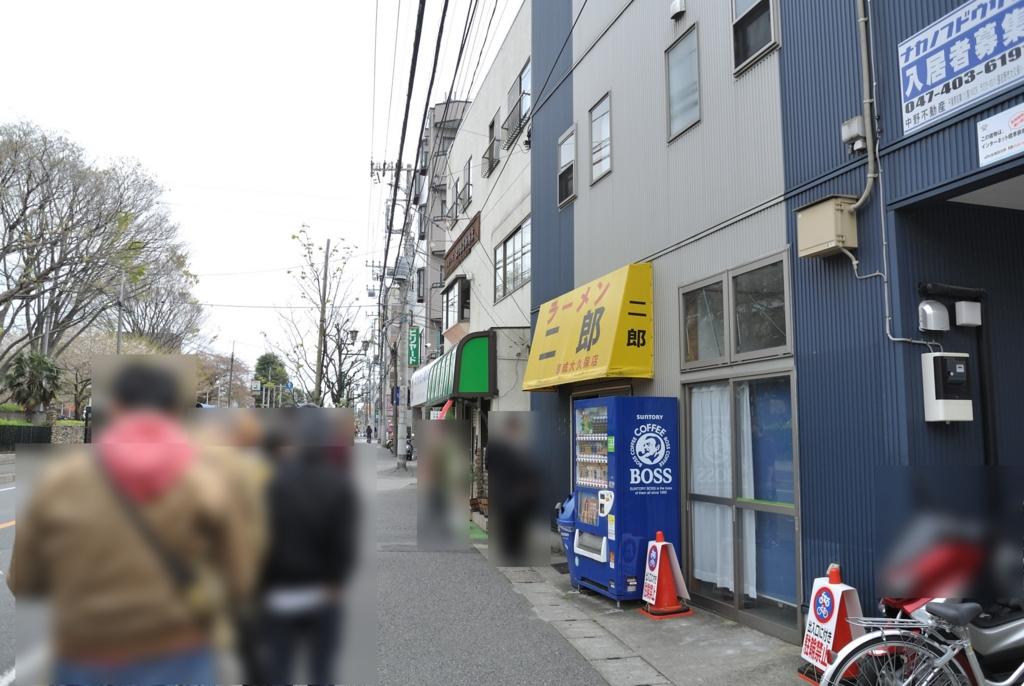f:id:kuisugimasa:20170415162226j:plain