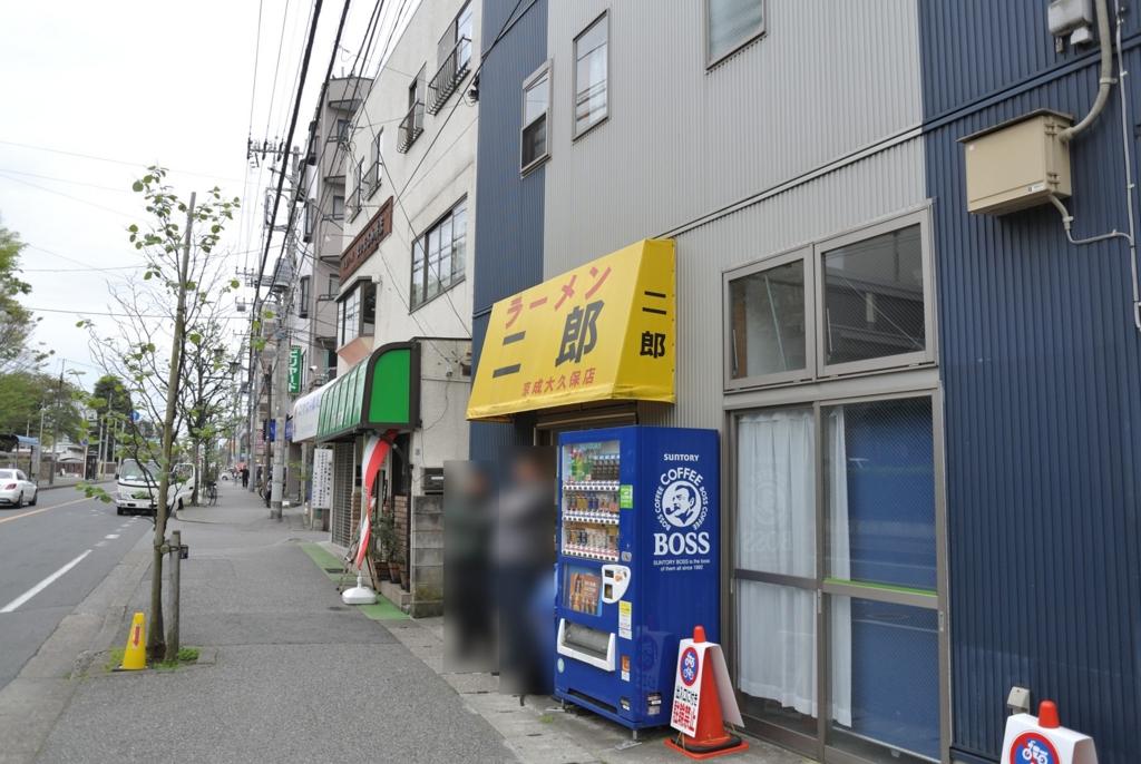 f:id:kuisugimasa:20170422170212j:plain