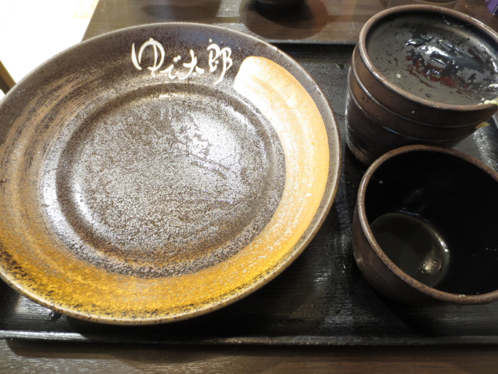 f:id:kuisugimasa:20170427121859j:plain