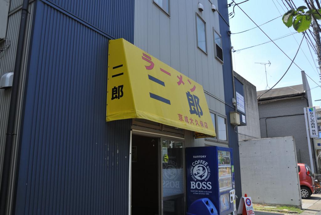 f:id:kuisugimasa:20170620141759j:plain