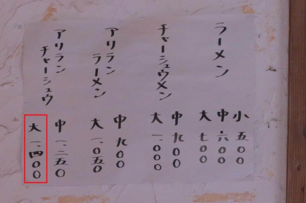 f:id:kuisugimasa:20170627162147j:plain
