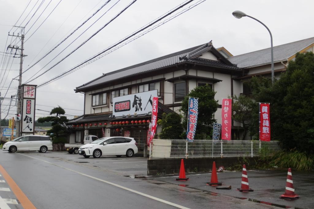 f:id:kuisugimasa:20171017151244j:plain