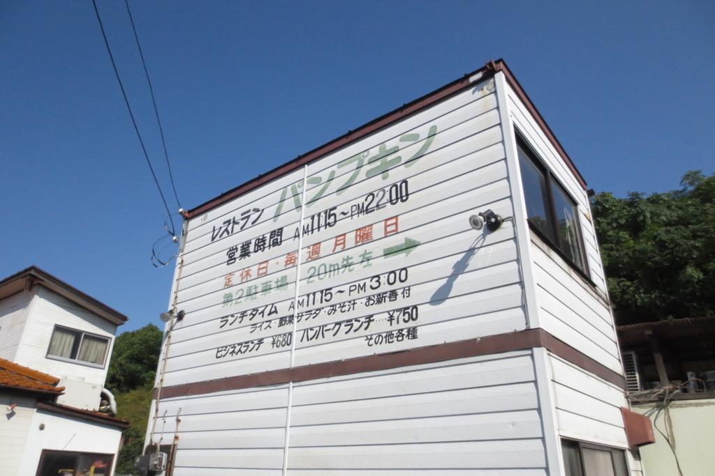 f:id:kuisugimasa:20171027212327j:plain