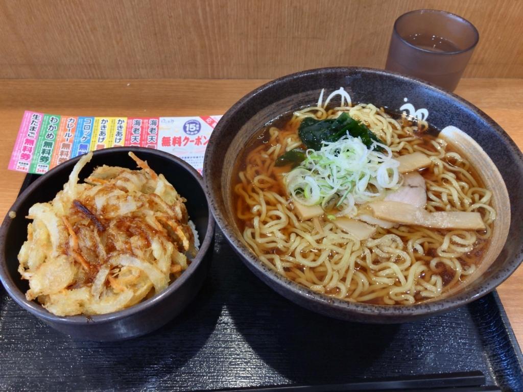 f:id:kuisugimasa:20180117182359j:plain