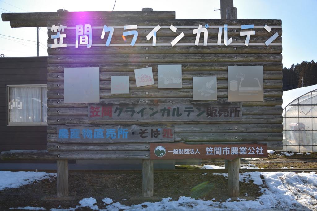 f:id:kuisugimasa:20180127193520j:plain