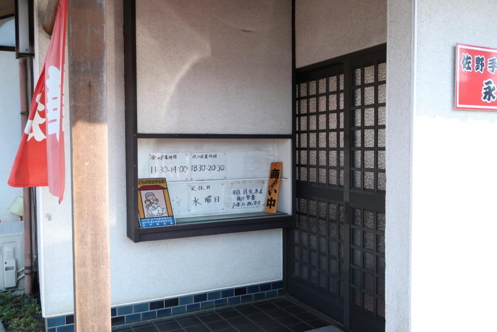f:id:kuisugimasa:20180217181811j:plain