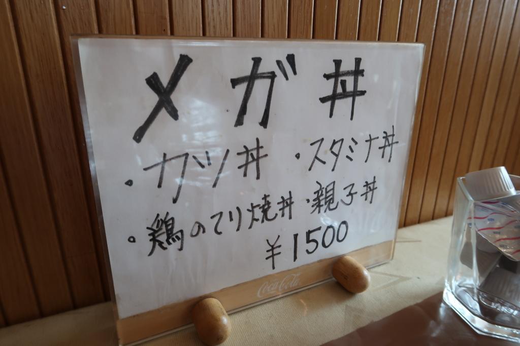 f:id:kuisugimasa:20180401130103j:plain