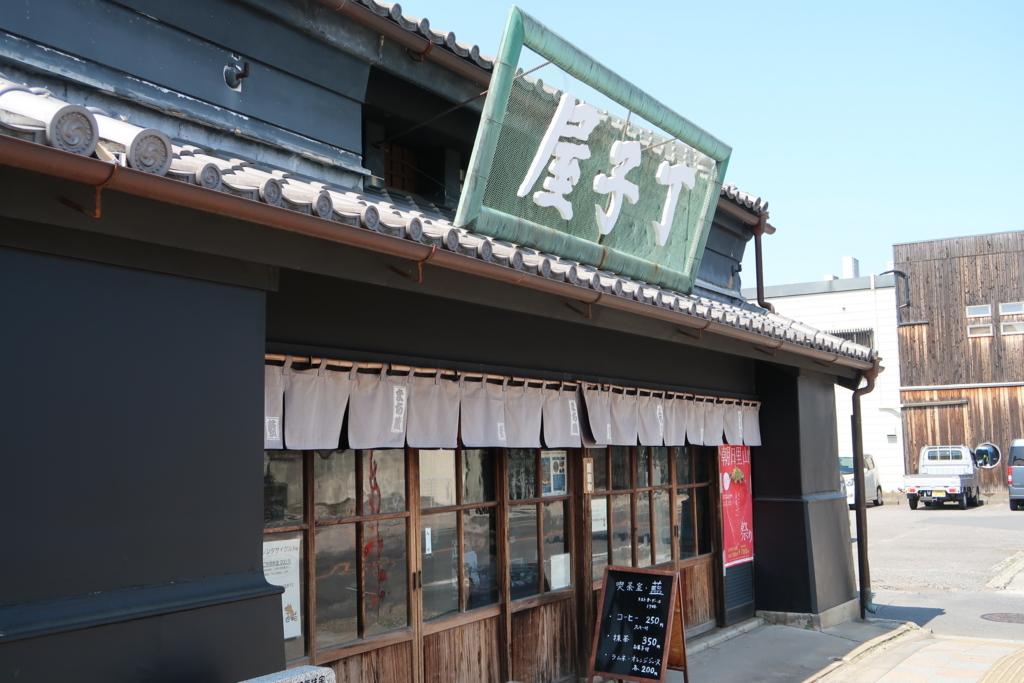 f:id:kuisugimasa:20180401131027j:plain
