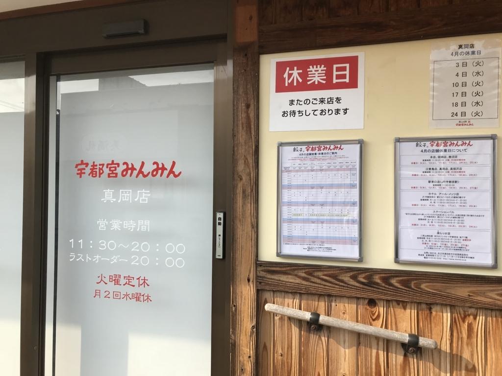 f:id:kuisugimasa:20180405130627j:plain