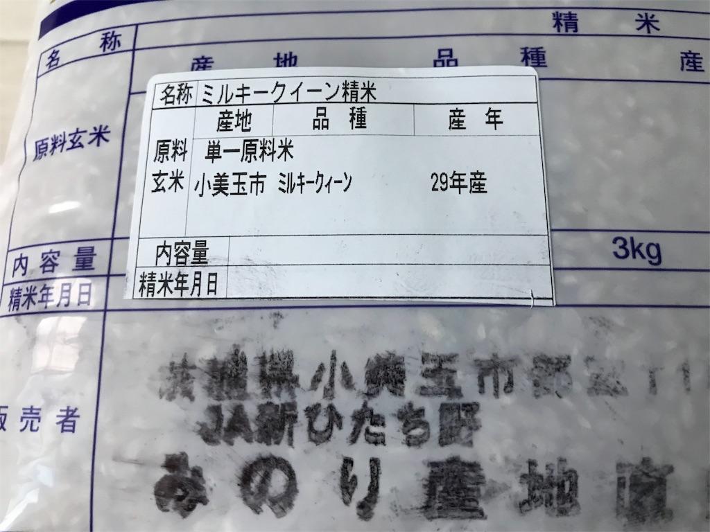 f:id:kuisugimasa:20180709075727j:plain