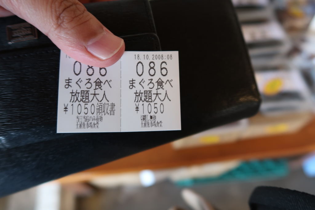 f:id:kuisugimasa:20181020141414j:plain