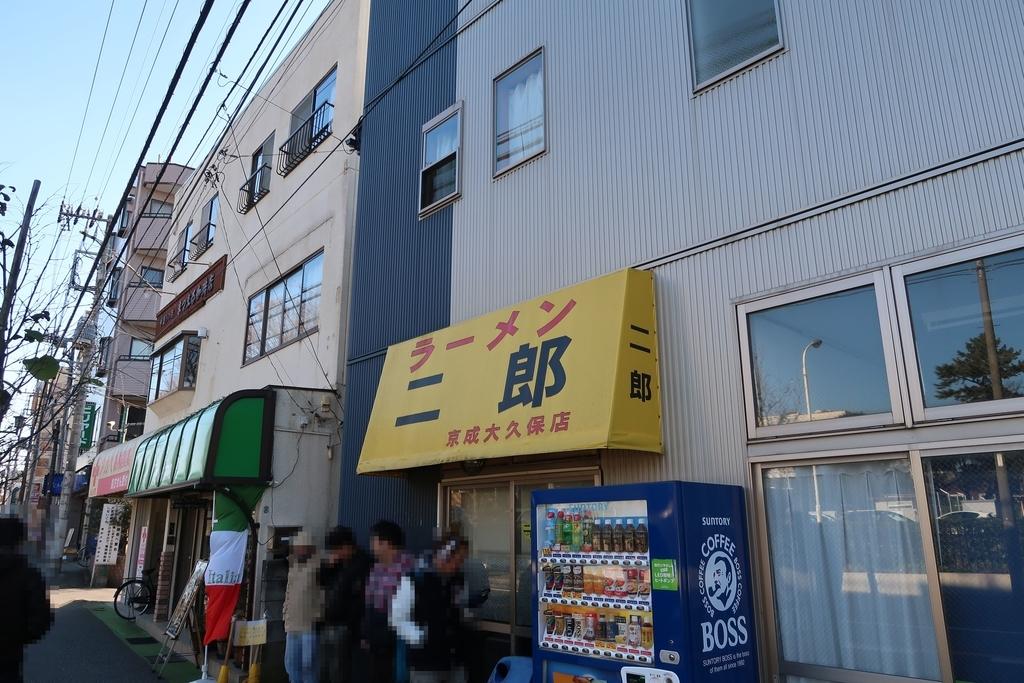 f:id:kuisugimasa:20181215222719j:plain