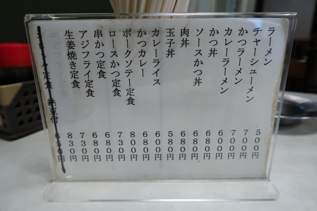 f:id:kuisugimasa:20181223171749j:plain