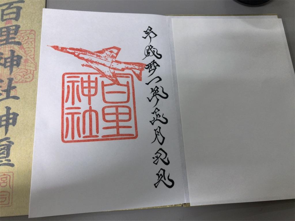 f:id:kuisugimasa:20190104162812j:image