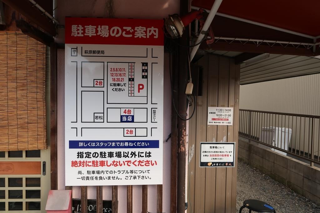f:id:kuisugimasa:20190127181736j:plain