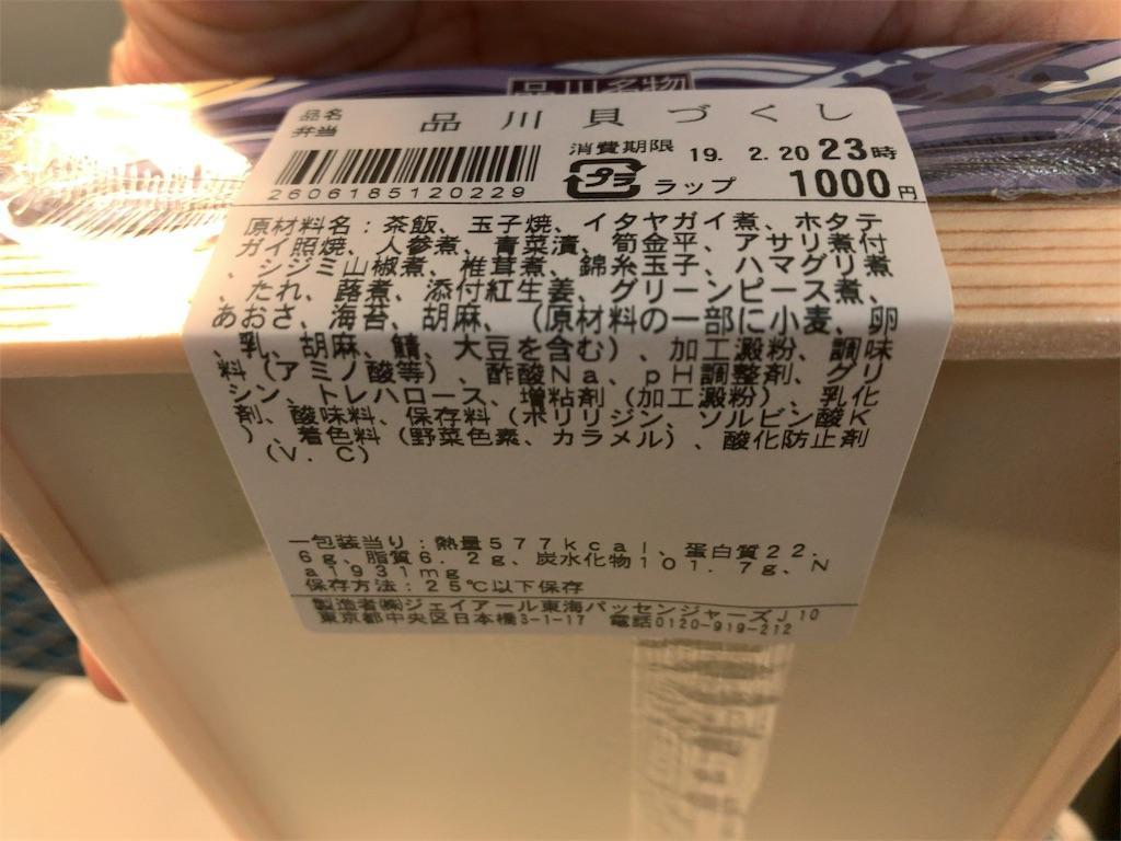 f:id:kuisugimasa:20190222174427j:image