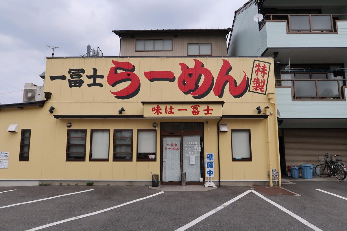 f:id:kuisugimasa:20190414122123j:plain