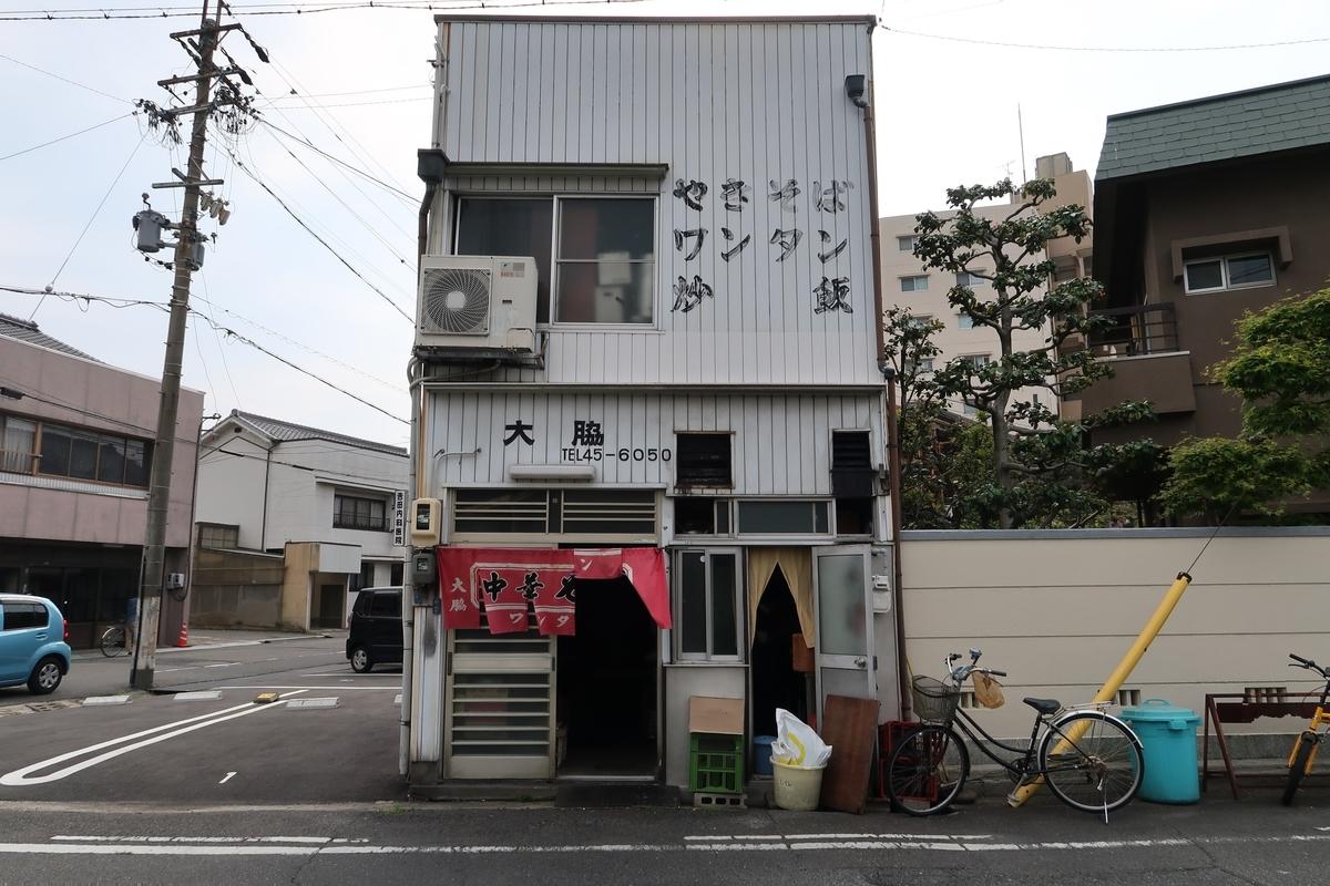 f:id:kuisugimasa:20190421205033j:plain