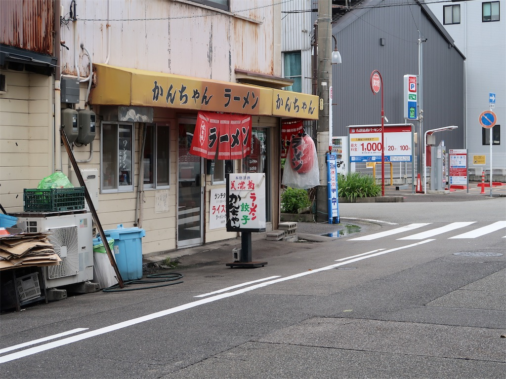f:id:kuisugimasa:20190721114627j:image