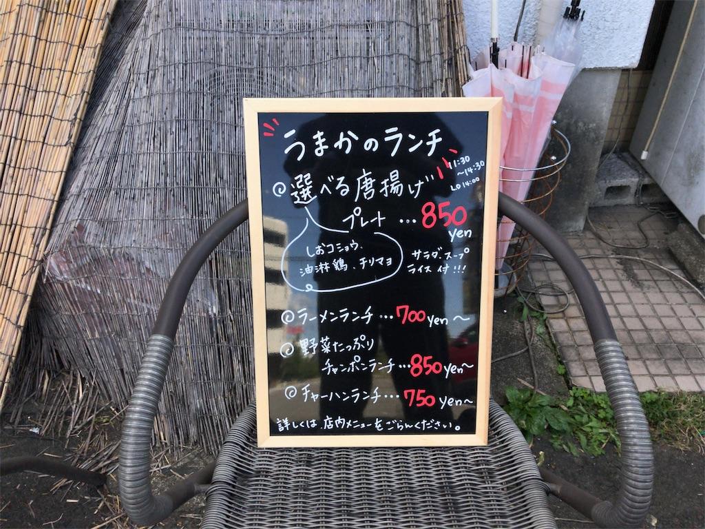 f:id:kuisugimasa:20191006171927j:image