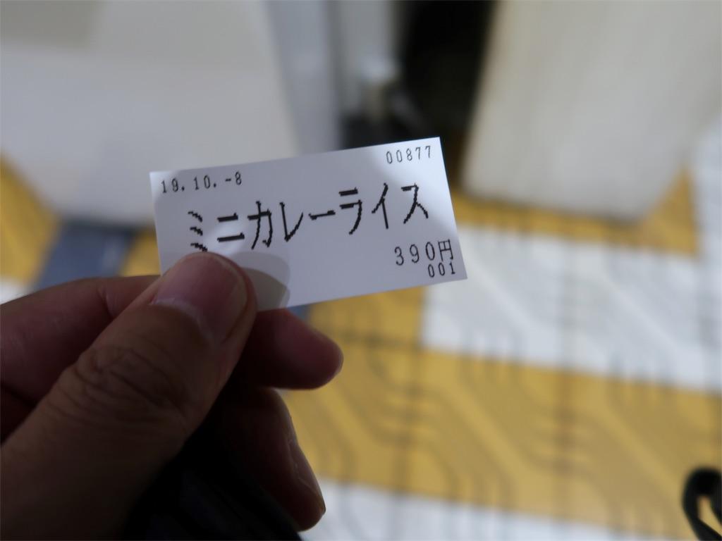f:id:kuisugimasa:20191008223610j:image