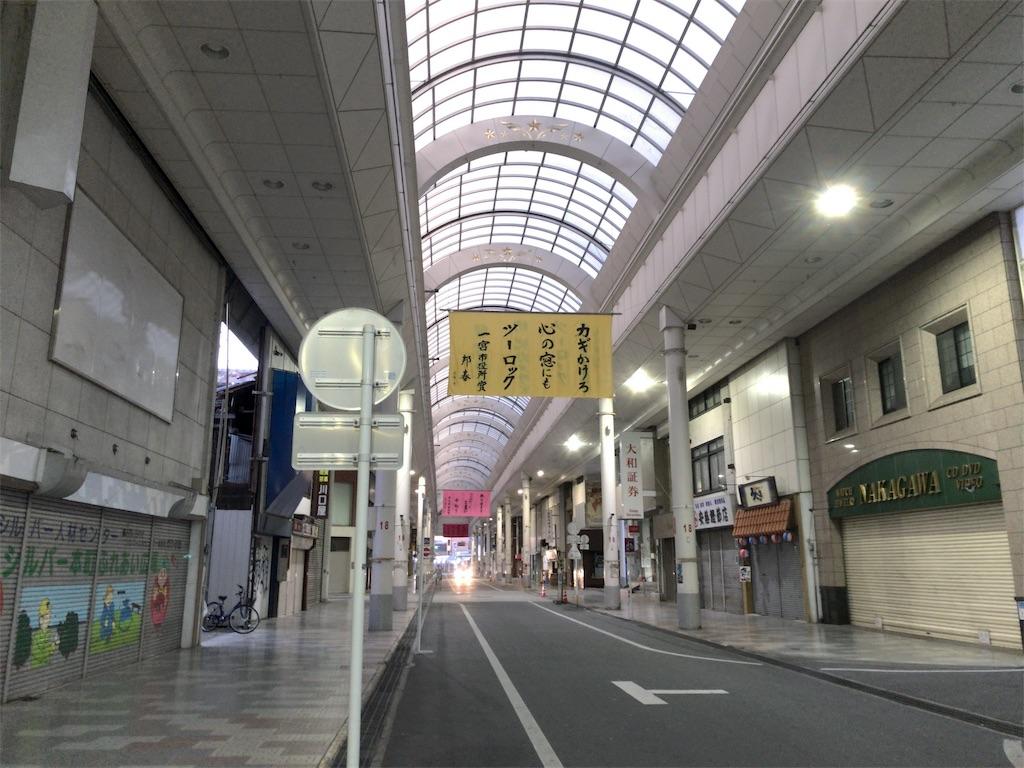 f:id:kuisugimasa:20191110111044j:image