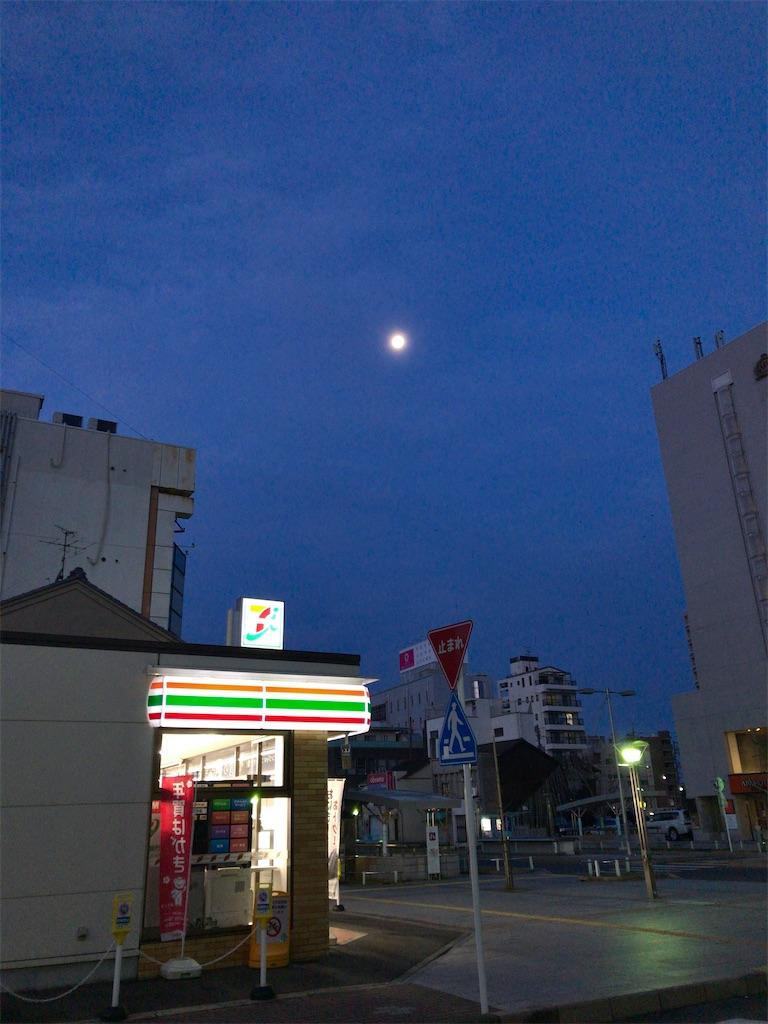 f:id:kuisugimasa:20191215154050j:image