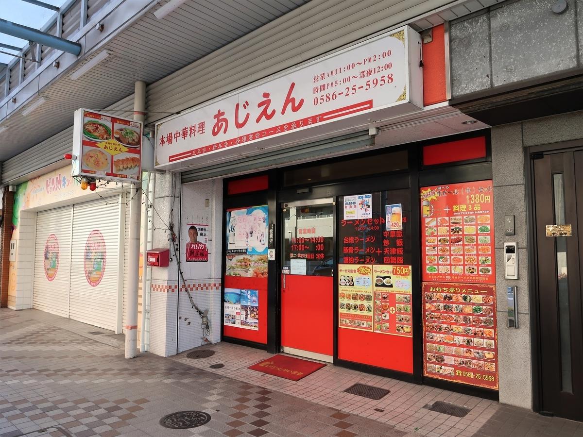 f:id:kuisugimasa:20191229175927j:plain