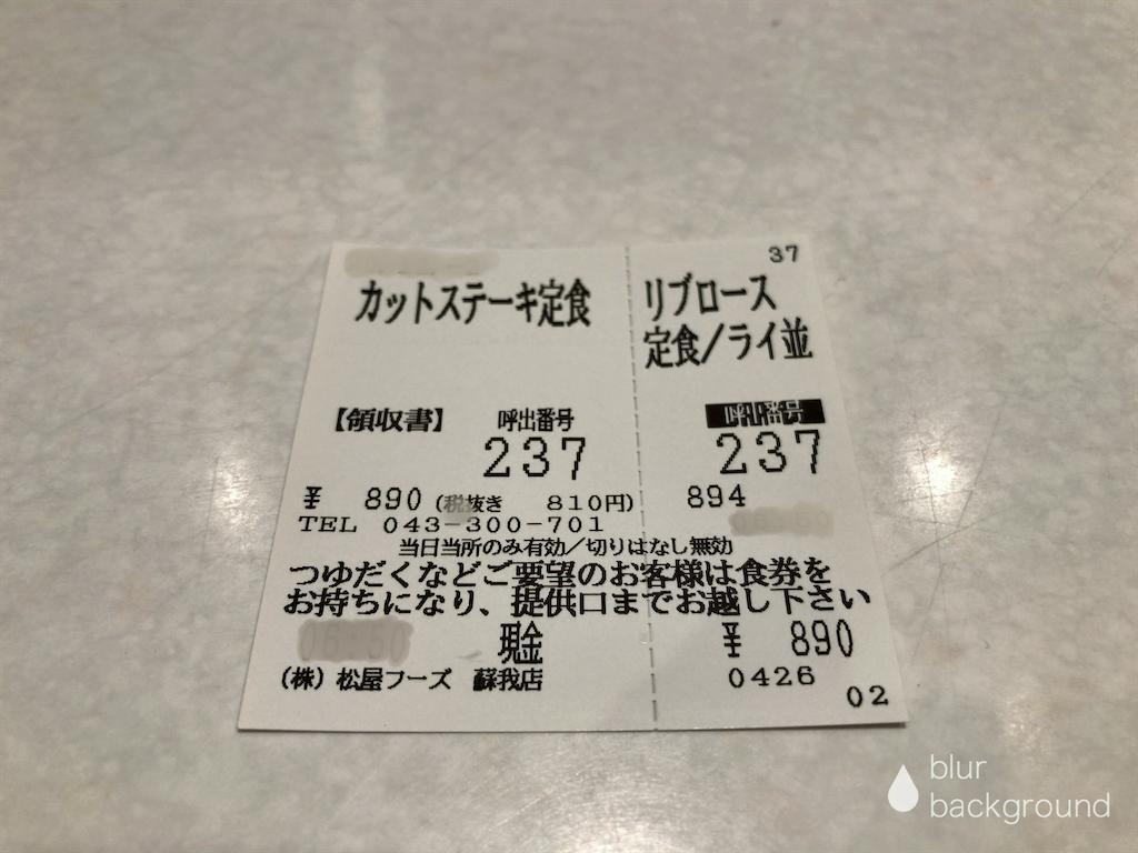 f:id:kuisugimasa:20201202072648p:image