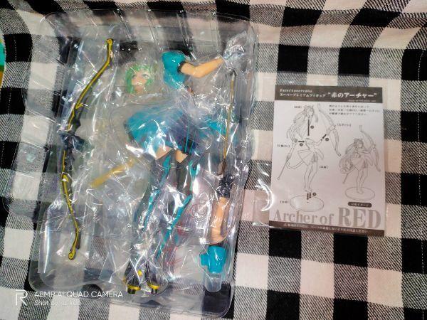 Fate/Apocrypha SPMフィギュア 赤のアーチャー:ブリスター