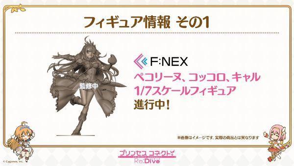 その1 F:NEX