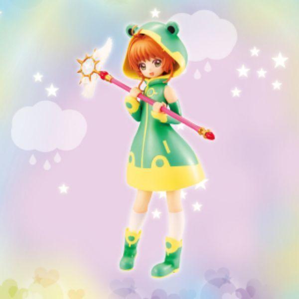 スペシャルフィギュア-Cute Frog-