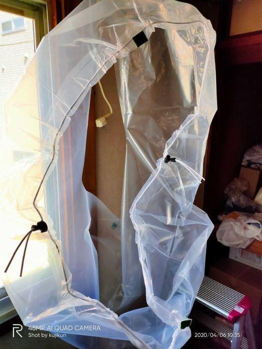 エアコン洗浄カバー