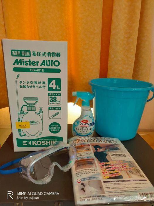 エアコン洗浄に用意した主な道具、全部は写ってないよ
