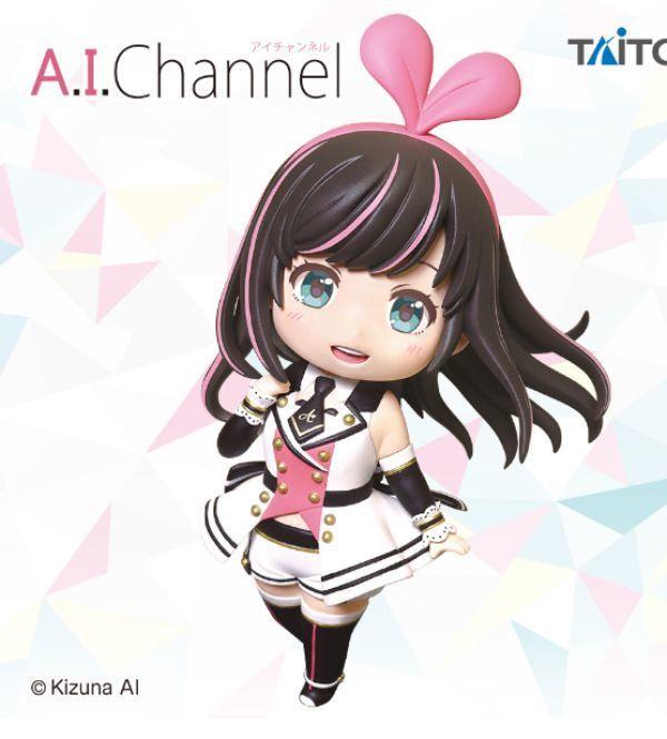キズナアイ プチエットフィギュア-A.I.Channel 2019-