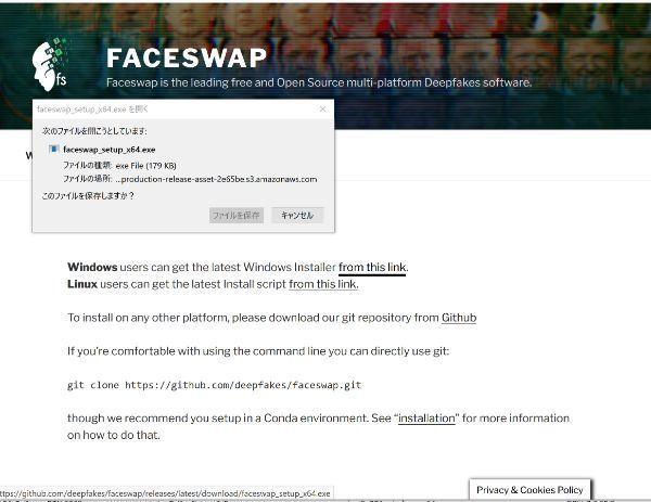 Faceswapのダウンロード画面