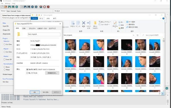 face_imgesAフォルダ内には大量の抽出画像が保存される