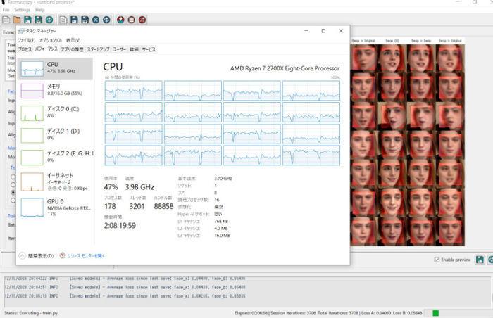 CPU:Ryzen_7_2700X
