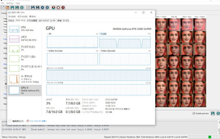 GPU:RTX2060_Super