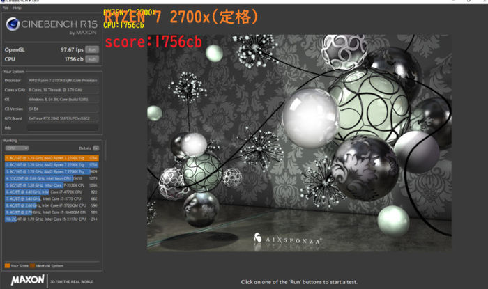 RYZEN 7 2700X(定格)