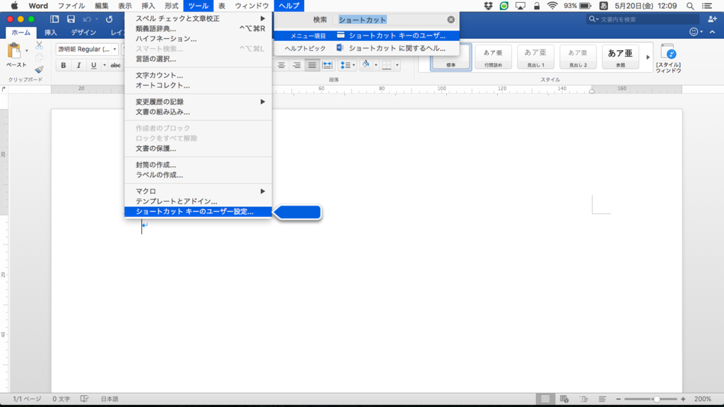 f:id:kujira16:20160520125126p:plain
